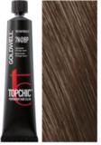 Goldwell Topchic 7N@BP - средний блонд с бежево-перламутровым сиянием (шоколадный перламутр) TC 60ml