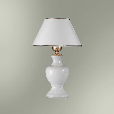 Настольная лампа 20-511/7363