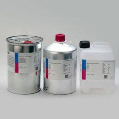 Натрий фосфорнокислый 2-зам. б/в, (USP, BP, Ph. Eur.) pure, pharma grade, Panreac, 1 кг