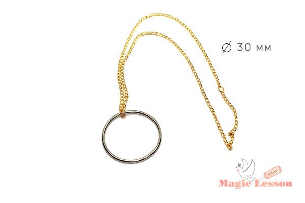 Фокус с кольцом и цепочкой