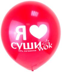шары с логотипом
