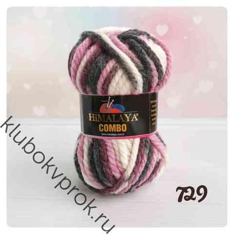HIMALAYA COMBO 52729, Розовый/белый/серый/фуксия
