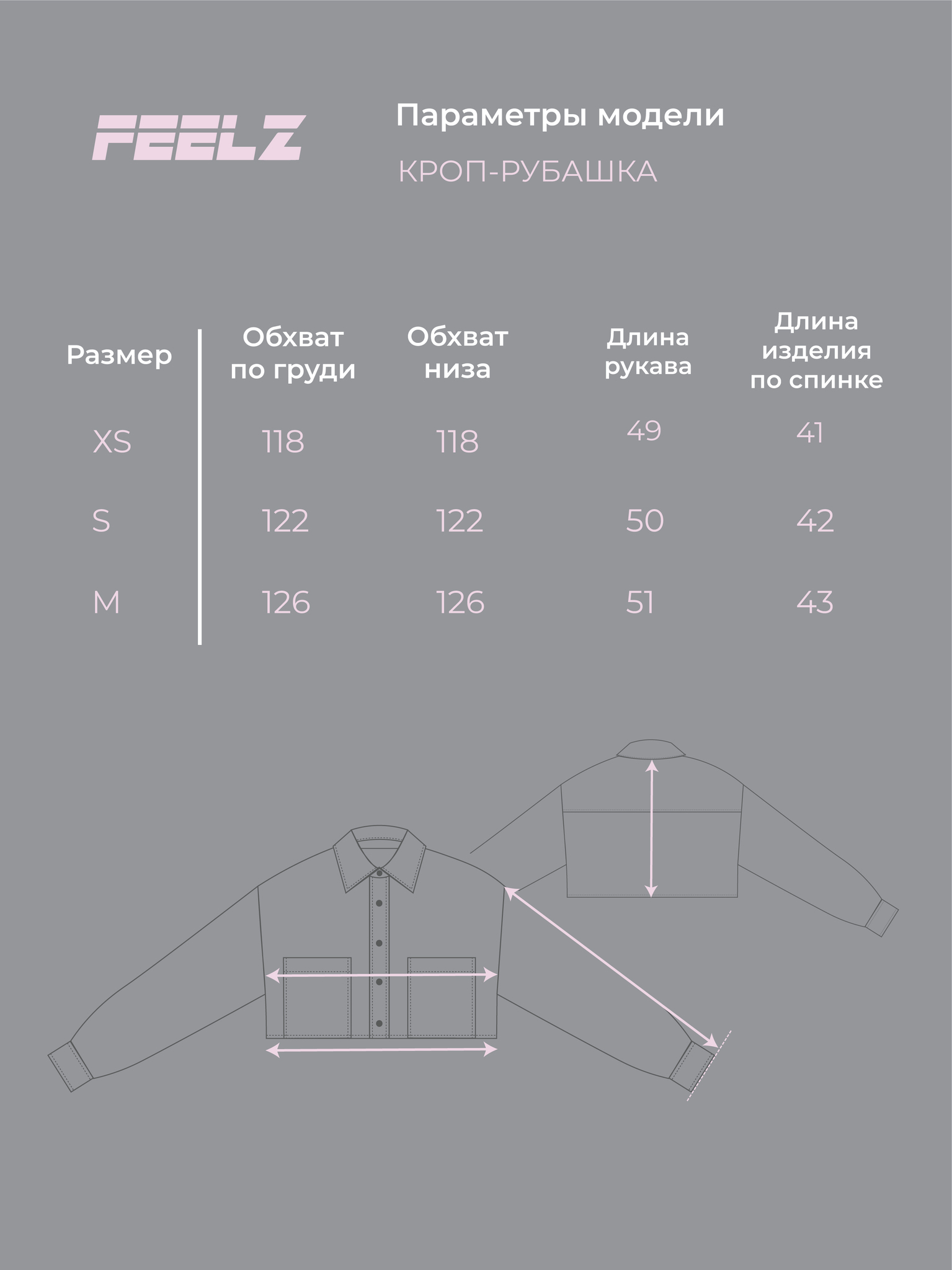 Кроп-рубашка CROP, Темно-серый
