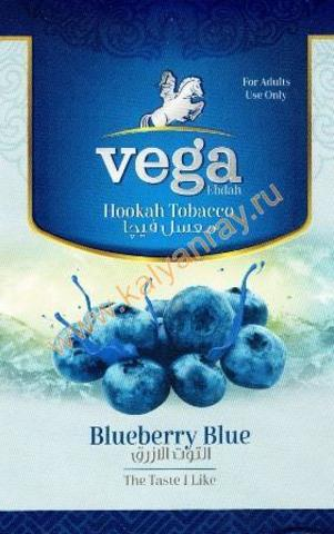 Vega Blueberry Blue