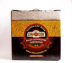 Домашняя пивоварня «Beer Zavodik Mini 2018», фото 6