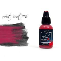 Pacific.Красный бургундский (red burgundian) ART