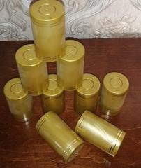Колпак «Гуала 59», золото, черный, коробка 100 шт (от 1000шт по 35тг)