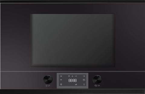Микроволновая печь Kuppersbusch ML 6330.0 S5