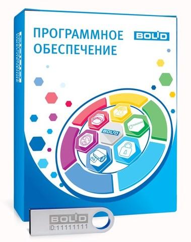 Информационная система «АРМ С2000»