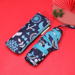 Маленький плоский зонт с защитой от УФ, 6 спиц, Япония (темно-синий принт- цветы и птицы)