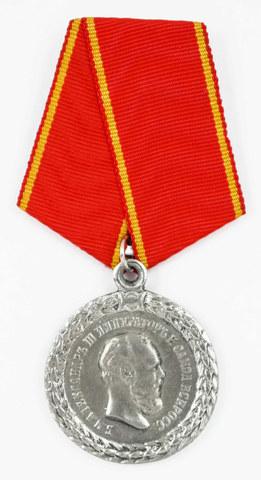 Медаль «За беспорочную службу в полиции» 1882 г. (копия)