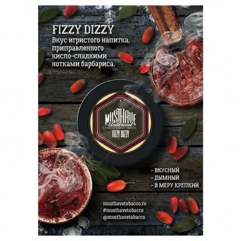 Табак Must Have Fizzy dizzy(шампанского и барбариса) 25 гр