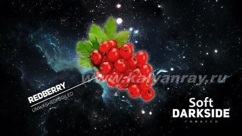 Darkside Soft Redberry