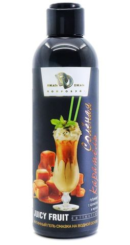 Интимный гель-смазка JUICY FRUIT с ароматом солёной карамели - 200 мл.