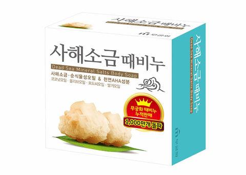 Мыло для тела с солью Мертвого моря 85 гр.