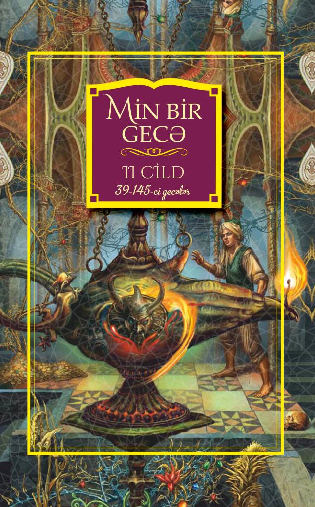 Kniga Min Bir Gecə Ii Cild 39 145 Ci Gecələr Qanun Nəsriyyati Alinino Az
