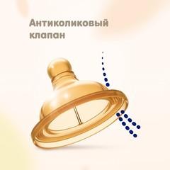 Chicco. Бутылочка Original Touch латексная соска, медленный поток, 0+, 150 мл, голубая