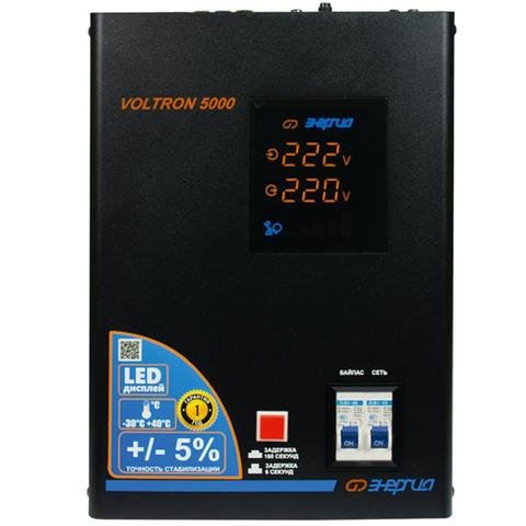 Стабилизатор Voltron-5 000 (НР) Энергия