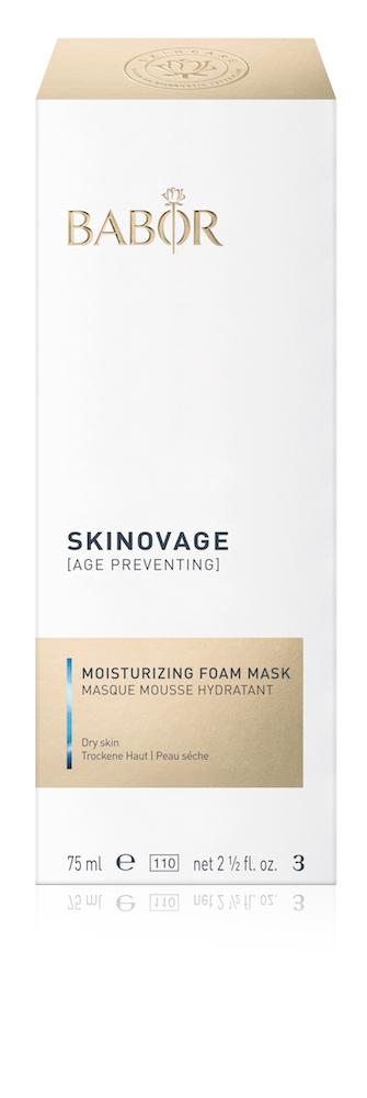 Маска пенная Babor Skinovage Moisturizing Foam Mask 75ml