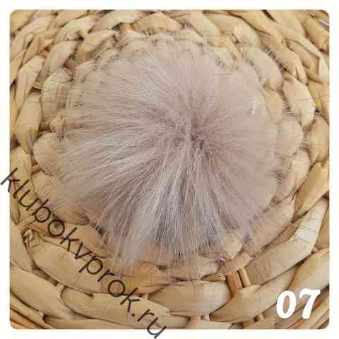 Помпон ЭКО 8-9 см 07, Серый бежевый