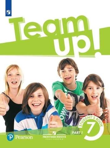 Team Up! Вместе! 7 класс Гашимов Э.А., Меднова С.Т., Гастингс Б. Учебник. Часть 1