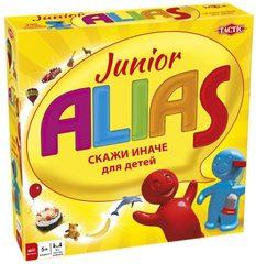 Alias / Скажи иначе: Junior