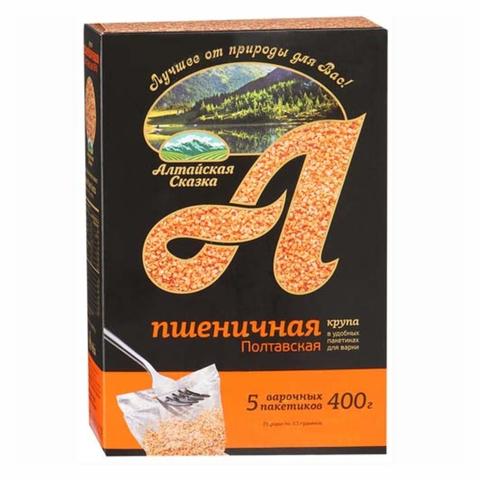 Пшеничная крупа АЛТАЙСКАЯ СКАЗКА 400 гр пак РОССИЯ