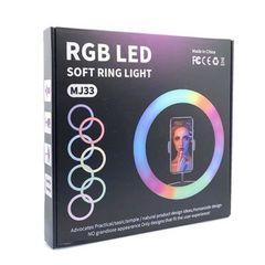 Led Ring Light Lamp MJ33