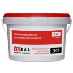 Клей Ideal 301 для бытовых ПВХ-покрытий 7 кг