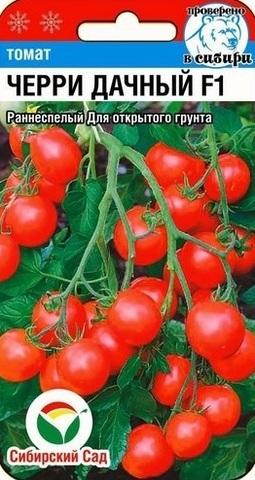 Семена Томат Черри Дачный F1