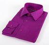 110017FAV-сорочка мужская
