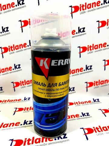 Эмаль для бампера KERRY 520мл. (цвет черный)