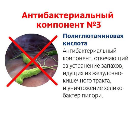 833301 - Лакомство веревки для уничтожения запаха из пасти с коллагеном (15 шт.)