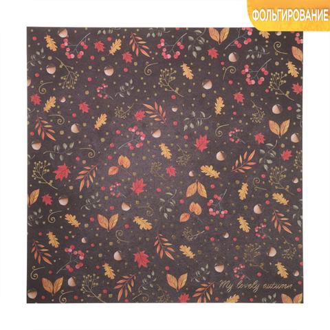 Бумага для скрапбукинга с фольгированием «Любимая осень», 30.5 × 30.5 см, 250 г/м