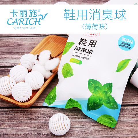 Дезодорирующее средство для обуви с запахом мяты Carich