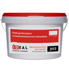 Клей Ideal 302 для бытового ПВХ-линолеума 14 кг