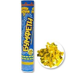 "Пневмохлопушка ""Золотое конфетти"" 30 см"