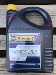 Масло моторное SWD Rheinol Promotol GD 10W-40 м/с (5л)
