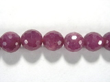 Бусина из корунда пурпурного, фигурная, 6 мм (шар, граненая)
