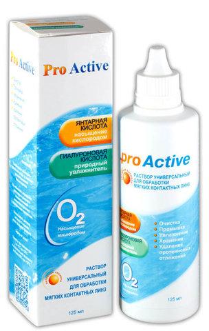 Растворы Pro Active 125 мл
