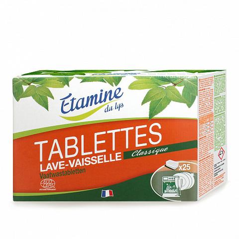 Etamine Du Lys, Таблетки для посудомоечных машин х50
