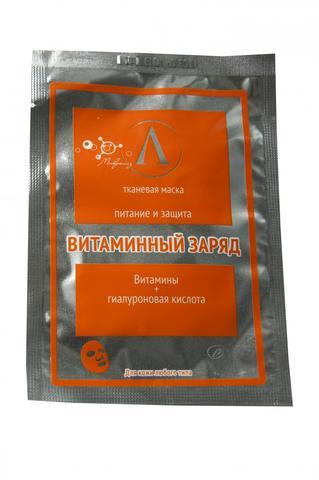 Маска для лица Витаминный заряд (ткань), 25 гр