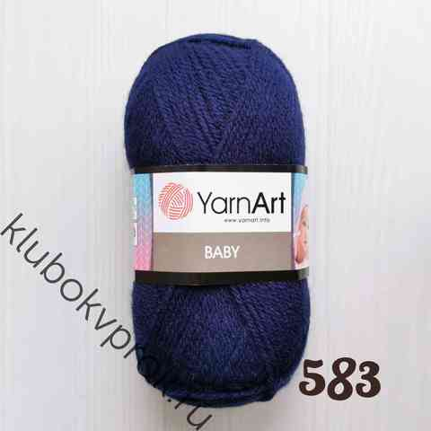 YARNART BABY 583, Темный синий