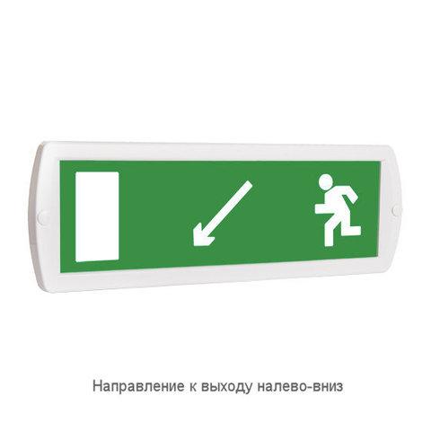 Световое табло оповещатель ТОПАЗ - Направление к выходу налево-вниз (зеленый фон)