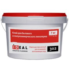 Клей Ideal 302 для бытового ПВХ-линолеума 7 кг