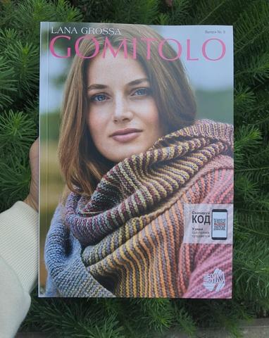 Gomitolo 8 Lana Grossa журнал