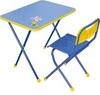 Комплект детский «Алина» складной (синий/голубой) ЛДСП, Ника
