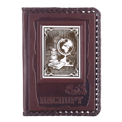 Обложка для паспорта «Учителю»