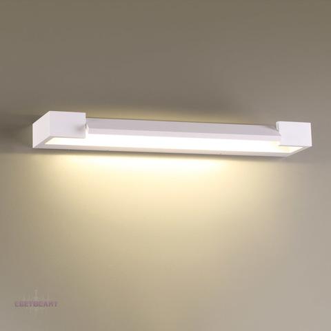 Настенный светильник 3887/12WW серии ARNO