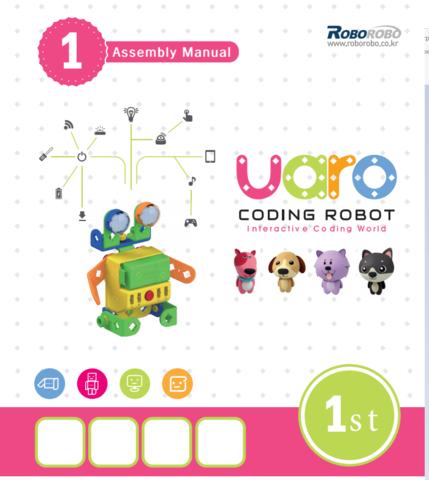 Конструктор UARO базовый набор (step 1)